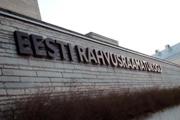 Mahulised tähed profiil 01 - Eesti Rahvusraamatukogu mahulised tähed 1