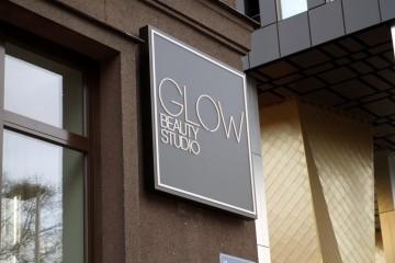 Valguskastid profiil L11 - GLOW Beauty Studio valguskast 1