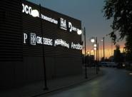 Valgustähed profiil 6 - Lasnamäe Centrumi fassaadil olevad ettevalgustuvad logod ja tähed 7