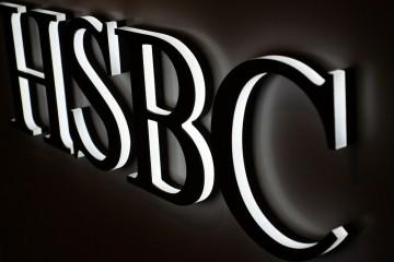 Valgustähed profiil 9 - HSBC valgustähed , valgus suunatud külgedele ja taha 3