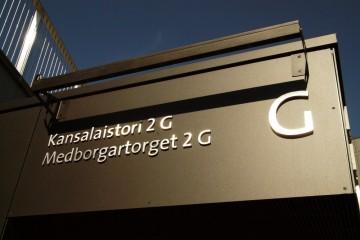 Helsingin Musiikkitalo RST tähed ja numbrid 12