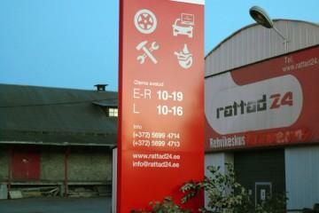 Reklaampostid - Rattad 24 reklaamtorn 25