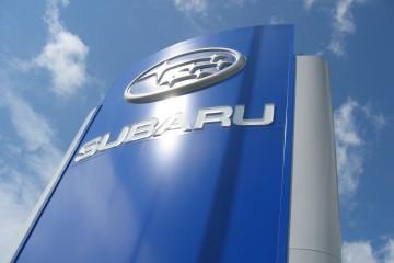 Reklaampostid - Subaru reklaamtorn 4