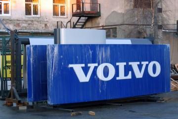 Reklaampostid - Volvo reklaamtorn 1